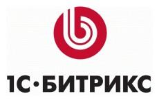 доработки по верстке 3 - kwork.ru