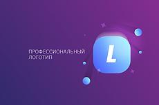Акварельный логотип 16 - kwork.ru