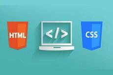 Доработка и корректировка верстки HTML, CSS, JS 90 - kwork.ru