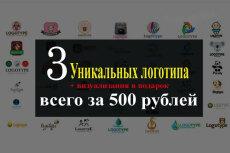 Нарисую логотип в Adobe Photoshop CC 22 - kwork.ru