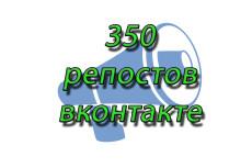 E-mail рассылка 34 - kwork.ru