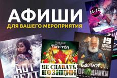Обложка для книги 37 - kwork.ru