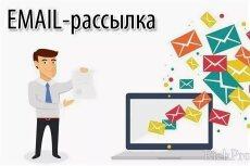 Ваша реклама в небольших email-рассылках - недорого 6 - kwork.ru