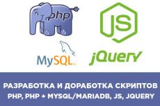 Разработка плагина или модуля для CMS Joomla 5 - kwork.ru