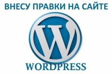 Доработаю сайт на Drupal 7 12 - kwork.ru