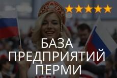 Сервис фриланс-услуг 109 - kwork.ru