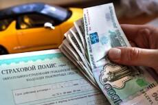 Составлю Договор 6 - kwork.ru