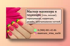 Напишу Ваш портрет в векторной графике 14 - kwork.ru