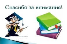 Проверю Ваш трудовой договор 5 - kwork.ru