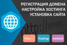 Почта для домена 24 - kwork.ru