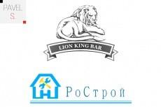 Доработка, Отрисовка Логотипа 22 - kwork.ru