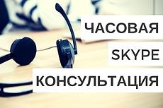 Подключу Яндекс Метрику, Google Analytics и вебмастера 30 - kwork.ru