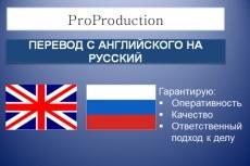 наберу рукописный или печатный текст 4 - kwork.ru