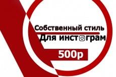 оформлю группу ВК 24 - kwork.ru