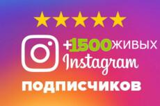 Акция - 60 уникальных статей - за один кворк 10 - kwork.ru