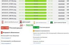 Обновление джумлы 2.5 до последней версии 7 - kwork.ru