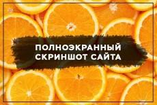 Обработаю 5 отсканированных документов в фотошопе 6 - kwork.ru