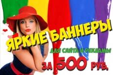 Корпоративную почту на вашем домене: Яндекс, Mail.ru, Gmail 31 - kwork.ru