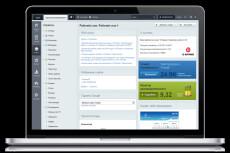 Восстановление работы вашего сайта на Wordpress 49 - kwork.ru