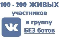 Подберу, размещу, оформлю 35 постов 3 - kwork.ru
