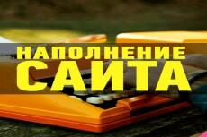 Дизайн лендинга для Ваших высоких продаж 16 - kwork.ru