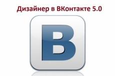 Видеокурс ПО cinema 4D 42 - kwork.ru