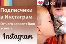 150 лайков Ваших постов/фотографий в ВК 6 - kwork.ru