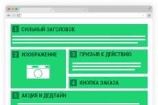 Сделаю игру под андройд любой тематики 5 - kwork.ru