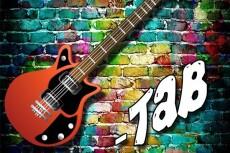 Пишу курс игры на гитаре для новичков 3 - kwork.ru