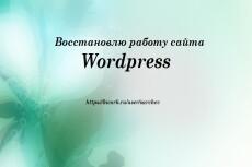 Продам 30 готовых сайтов 19 - kwork.ru