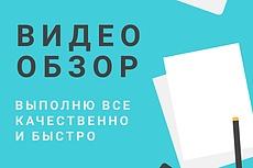 Создам для вас рекламный ролик дудл-видео 16 - kwork.ru