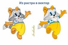 Выделение этажей (подъездов, корпусов) на рендере 17 - kwork.ru