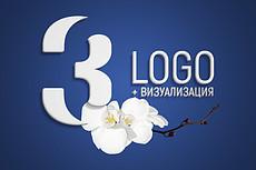 Выполню фотомонтаж в Photoshop 120 - kwork.ru