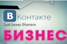 Уникальный метод переделывания статей (рерайт) 6 - kwork.ru