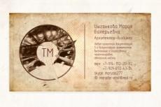 Сделаю макет листовки/рекламы на билетах 9 - kwork.ru