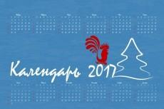 Отрисую логотип в векторе 10 - kwork.ru