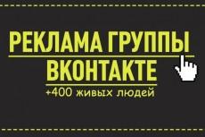 я сделаю 3 статичных  баннера или 1 простой gif 10 - kwork.ru