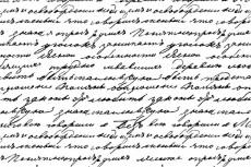 Напишу 10 статей для вашего сайта 4 - kwork.ru