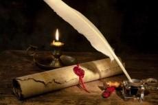 напишу стихотворение на заданную тематику 3 - kwork.ru