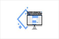 Оформление вашей группы Вконтакте. Обложка и аватар 30 - kwork.ru