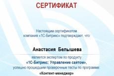 Наполню интернет магазин - 70 позиций 4 - kwork.ru