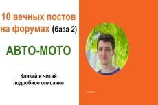 Статьи банки. Напишу статьи на тему банков 29 - kwork.ru