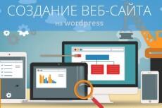 Транскрибация 4 - kwork.ru