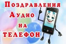 эксклюзивный курс по контекстной рекламе яндекс 9 - kwork.ru