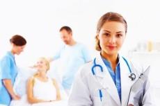 напишу 2 статьи по медицине 5 - kwork.ru
