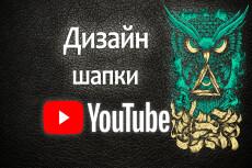 Оформление Вконтакте 43 - kwork.ru