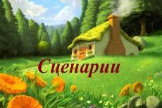 Разработаю название торговой марки 16 - kwork.ru