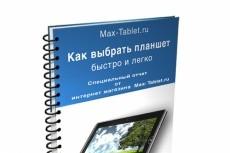 Сделаю брендирование автомобиля 18 - kwork.ru