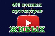 Создам 100 почтовых ящиков на Яндекс почте 16 - kwork.ru