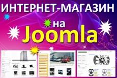 25000 увидят рекламу 6 - kwork.ru